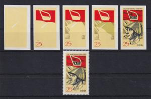 DDR 1971 kpl. Serie Phasendrucke Mi.-Nr. 1678 SED-Parteitag 25 Pfg **