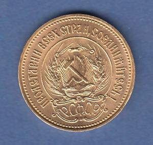 Goldmünze Sowjetunion Tscherwonez 1978. 8,60g 900er Gold = 7,74g Feingold
