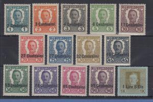 Österreich Feldpost Italien nicht ausgegebene Werte Satz 14 W. Mi.-Nr. I-XIV *