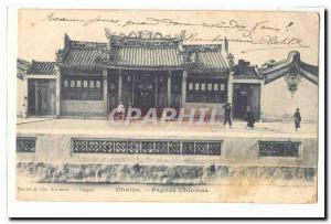 Vietnam Chine China Cholon Ansichtskarte AK Pagode chinoise