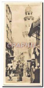 Egypte Caire Ansichtskarte AK Une rue indigene