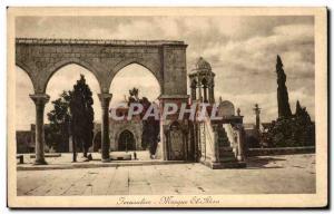 Ansichtskarte AK Jerusalem Mosque El Aksa