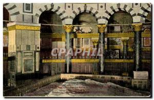 Ansichtskarte AK Jerusalem roche Dans La Mosquee d'Ornal