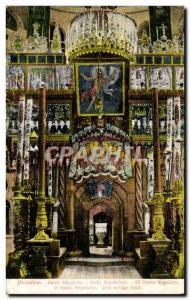 Ansichtskarte AK Jerusalem Saint Sepulcre