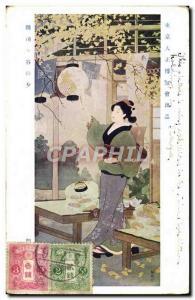 Ansichtskarte AK Japon Femme