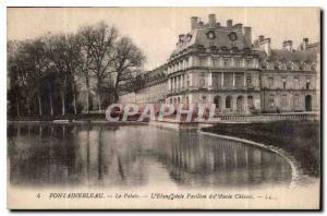 Ansichtskarte AK Fontainebleau Le Palais L'Etang et le Pavillon du Musee Chinois