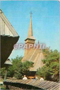 Moderne Karte Romania Bucuresti Le Musee du Village