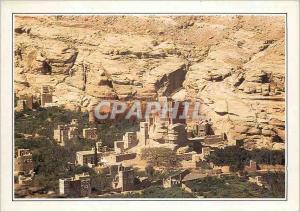Moderne Karte Yemen Ancienne residence de l'imam Yahia