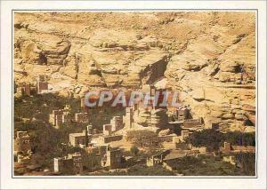 Moderne Karte Yemen Ancienne residence de l'Iman Yahia