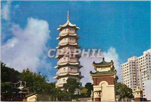 Moderne Karte Tiger Garden Seven Storeyard Pagoda