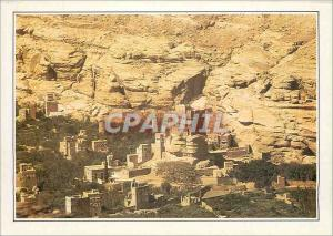 Moderne Karte Yemen Ancienne residenec de l'Imam Yahia