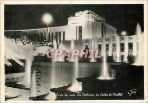 Moderne Karte Paris la nuit Les Fontaines du Palais de Chaillot