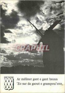 Moderne Karte Le meunier avec son tamis de son est certain d'Avoie sa Crepe Moulin Bretagne