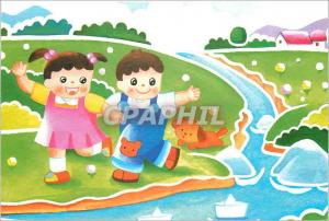 Moderne Karte Cette carte a ete dessinee par un des enfants recueillis par Villages du Monde pour Enfants
