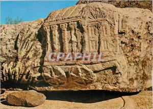 Moderne Karte Capharnaum Relief of the Ark of Covenant