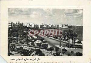 Moderne Karte Tripoli adrian pelt street