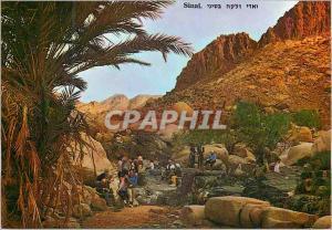 Moderne Karte Sinai Wadi Zalka