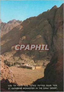 Moderne Karte St Katherine Monastery in the Sinai Desert at the foot of Mt Sinai