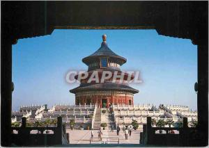 Moderne Karte China Qining Hall Temple of Heaven