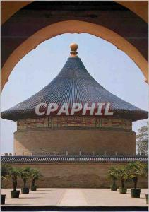 Moderne Karte China Imperial Vault of Heaven Temple of Heaven