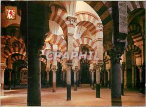 Moderne Karte Cordoba La Mezquita labyrinte de Colonnes
