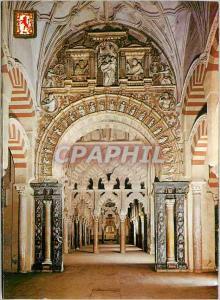 Moderne Karte Cordoba La Mezquita Interieur