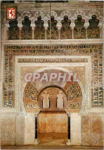 Moderne Karte Cordoba la Mezquita