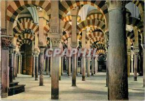 Moderne Karte Cordoba la Mezquita Labyrinthe de Colonnes