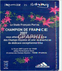 Moderne Karte Impossible is Nothing Champion de France 2007 le 10 Juin 2007 a partir de 12h Adidas Performance