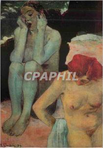 Moderne Karte Musee d'Orsay Les Oublies du Caire Chef d'Oeuvre  des Musees du Caire