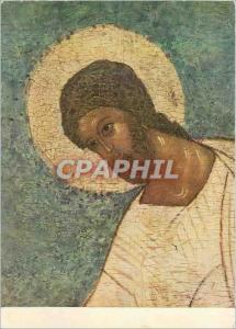 Moderne Karte Christi Aufestehung (Ausschnitt) Verlag Aurel Bongers Recklinghausen