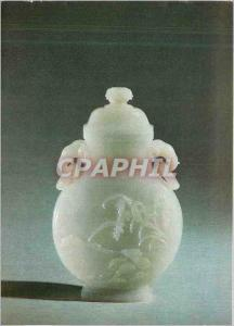 Moderne Karte Victoria and Albert Museum Covered Vase Chine China