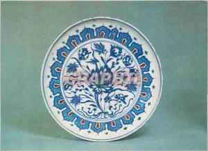 Moderne Karte Victoria and Albert Museum Dish Alkaline Glazed Eartheware