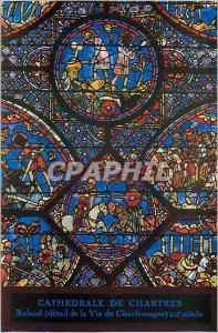 Ansichtskarte AK Cathedrale de Chartres Roland détail de la vie de charlemagne