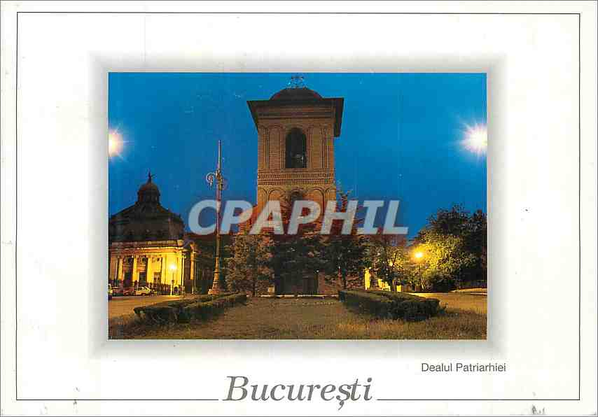 Moderne Karte Bucuresti Romania Patriarchal Cathedral(built 1654 1658) 0