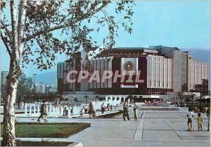Moderne Karte Sofia Kulturpalast des Volkes Ljudmila Shiwko