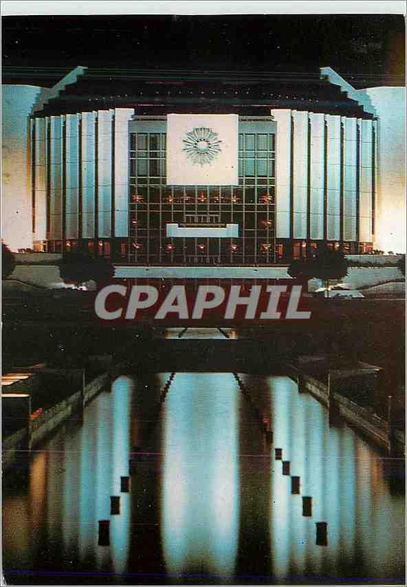 Moderne Karte Sofia der Kulturpalast des Volkes Ljudmila 0