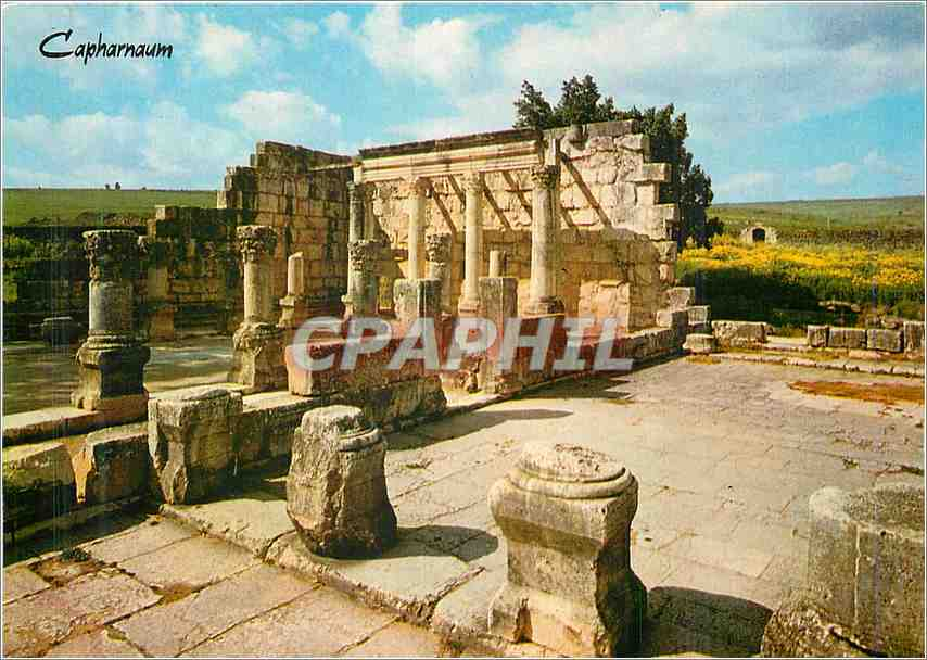 Moderne Karte Capharnaum Ruines d'une ancienne Syangogue 0