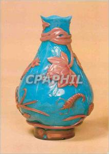 Moderne Karte Vase Turquoise and purple glass with wheel cut lotus design Victoria and Albert Museum  Chine Ch