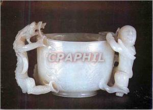 Moderne Karte Two handled up Jade with handles in form of a dragon and  hsien Victoria and Albert Museum  Chin