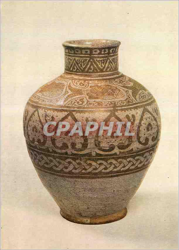 Moderne Karte Jar Alkaline glazed earthenware painted in lustre Victoria and Albert Museum  Egypte 0