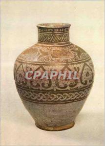 Moderne Karte Jar Alkaline glazed earthenware painted in lustre Victoria and Albert Museum  Egypte