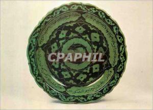 Moderne Karte Dish Alkaline glazed earthenware painted in black under glaze Victoria and Albert Museum North P
