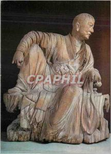 Moderne Karte Lohan Disciple of Buddha Victoria and Albert Museum Chine China