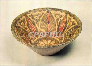 Moderne Karte Bowl Lead glazed earthenware painted with coloured slips Victoria and Albert Museum Persian Pers