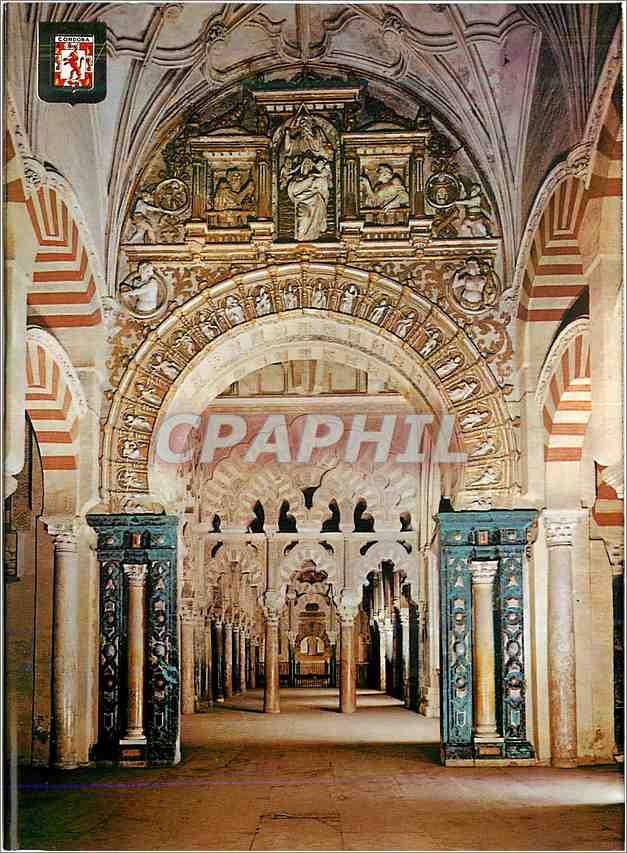 Moderne Karte Cordoba La Mezquita Interieur 0