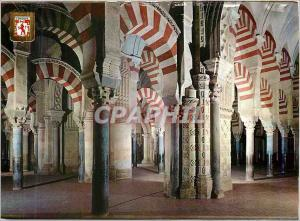 Moderne Karte Cordoba Mezquita Catedral Labyrinte de Colonnes Nata d Almansor