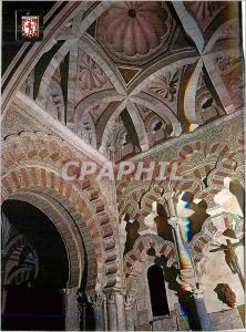 Moderne Karte Cordoba Mezquita Catedral Coupole Chapelle Villaviciosa