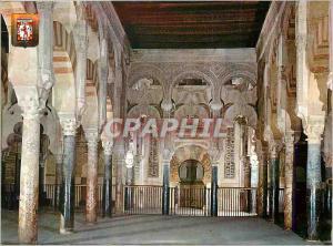 Moderne Karte Cordoba Mezquita Catedral Nef principale au fond le Mihrab