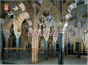 Moderne Karte Cordoba Mezquita Catedral Mihrab et Nefs d Alhaken II